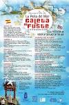 Fuerteventura.- Llegan las Fiestas de Caleta de Fuste en Honor a Nuestra Señora La Peña del Mar 2019