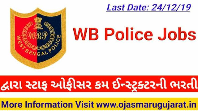 WB Police Staff Officers cum Instructor requirement 2019