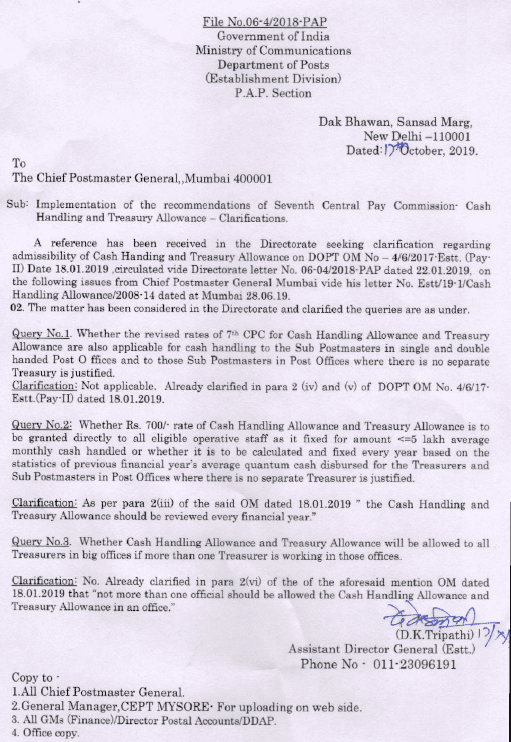 Clarification regarding Implementation of the recommendations of seven pay commission Cash handling and Treasury Allowance