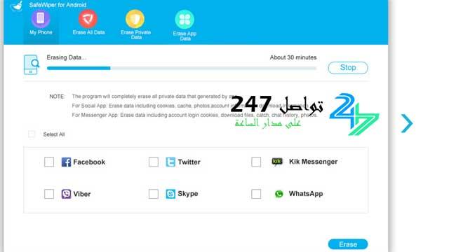 طريقة حذف حسابات مواقع التواصل الاجتماعي