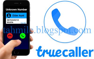 تحميل برنامج معرفة رقم المتصل Truecaller