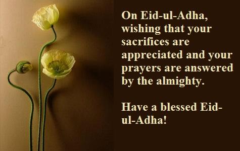 Eid al Adha Wishes 2017