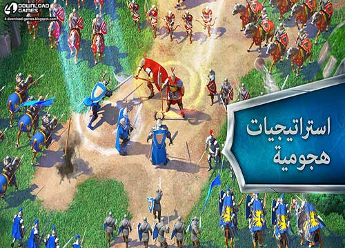 لعبة مسيرة الامبراطوريات  March of Empires