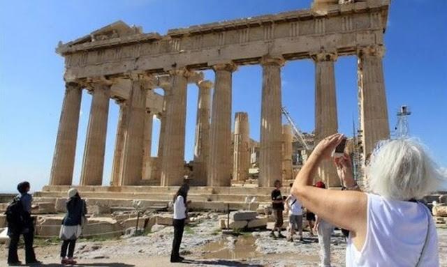 ΕΚΤΑΚΤΟ: Έκλεισε η Ακρόπολη - Αποπνικτική η ατμόσφαιρά στην Αθήνα
