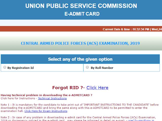 UPSC CAPF Admit Card 2019