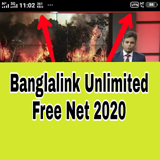 Banglalink free Internet, Bangla Android trick, Banglalink free Internet new update, Banglalink New mb offers, mohinbd24, 2020 free net,