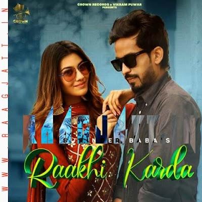 Raakhi Karda by Surinder Baba lyrics