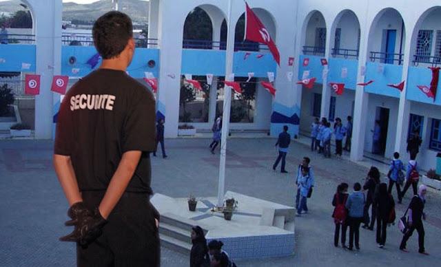 يحدث في تونس: الوزيرة المكلّفة بالوظيفة العمومية ... إكتشفنا ترسيم 130 عون حراسة في مدرسة واحدة