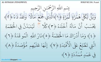 Surat Al Humazah lengkap dengan terjemahannya