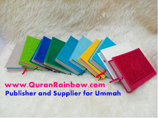 rainbow quran, rainbow quran supplier, rainbow quran wholesale, rainbow quran leather supplier, rainbow quran leather wholesale, rainbow quran leather cover wholesale