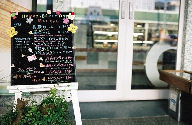 """2 startup Nhật """"sống khỏe"""" nhờ... cách kinh doanh cũ, in hồng hạc"""