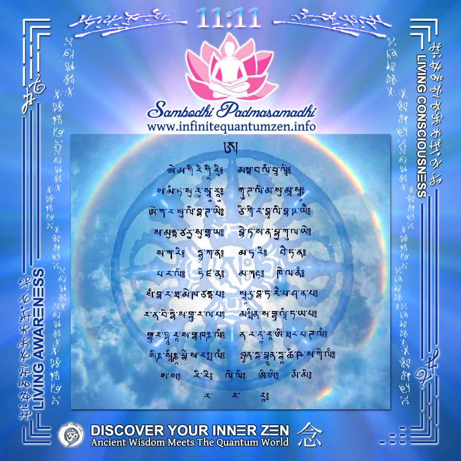 Tibet Ancient Buddha Writing - Diamond Sutra - Infinite Quantum Zen, Success Life Quotes, Alan Watts Philosophy