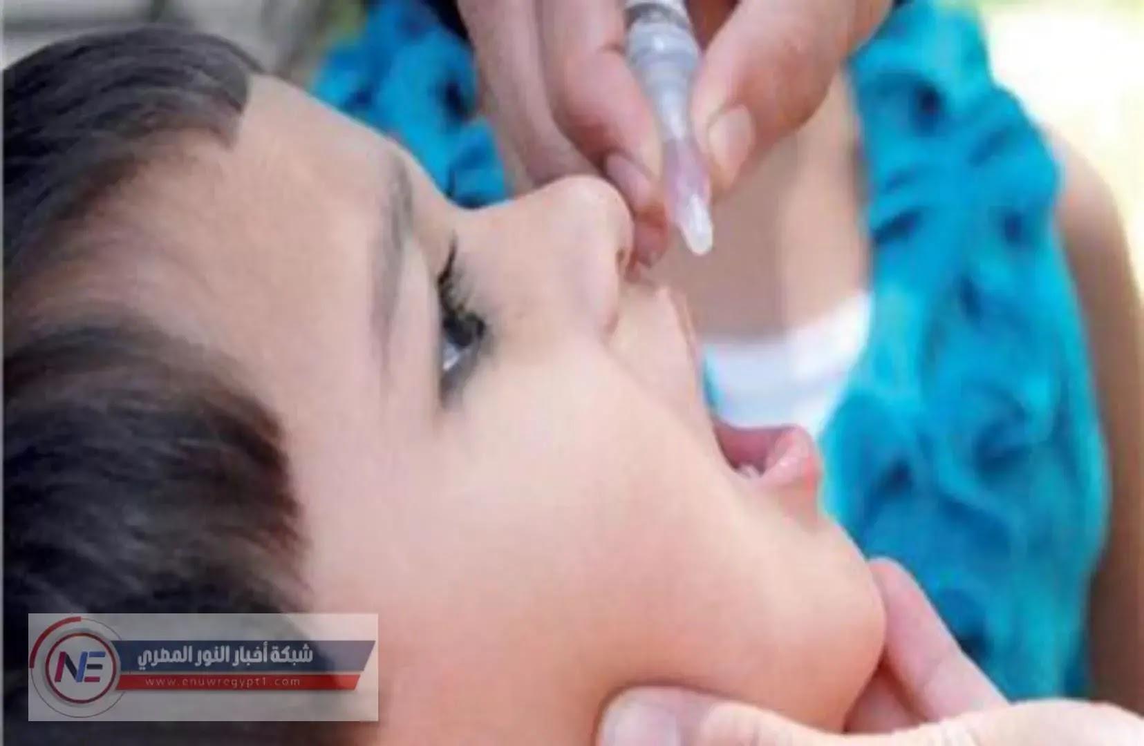وزارة الصحة المصرية | بدأ حملة التطعيم ضد شلل الأطفال | اخر مواعيد التطعيم و الفئة العمرية للتطعيم بالتفاصيل