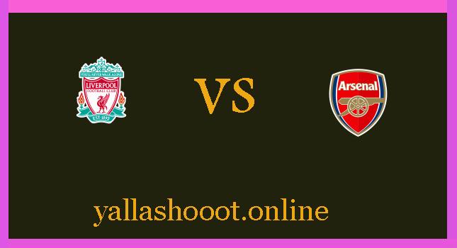موعد مباراة ليفربول وارسنال اليوم 3-4-2021 الدوري الانجليزي