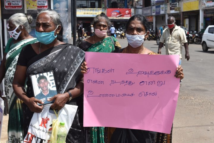 vavuniya protest