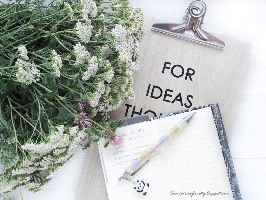 20 вещей, которые вы просто обязаны сделать этим летом / блог A Piece of Beauty
