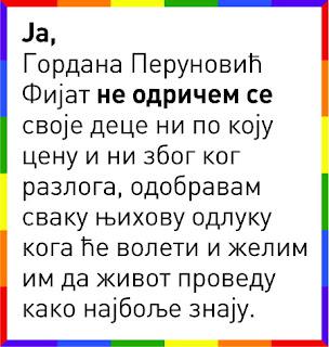 http://www.advertiser-serbia.com/mali-oglasi-velike-podrske/