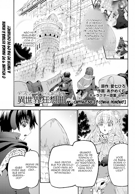 Death March Kara To the Parallel World Rhapsody Mangá Capítulo 58