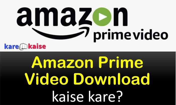 Amazon-Prime-ki-Video-Free-me-Download-kaise-kare