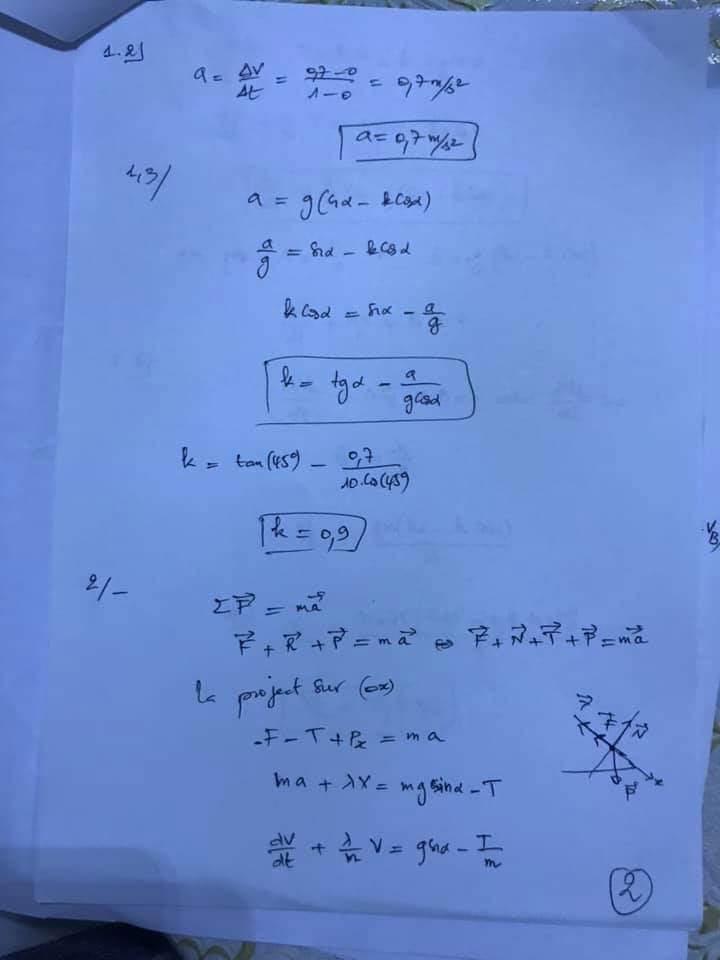 تصحيح امتحان الباكالوريا فيزياء