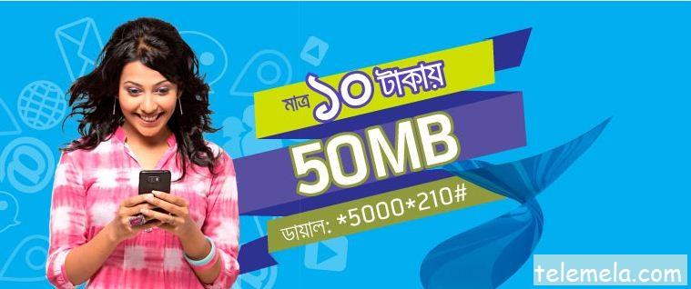 Grameenphone 50MB Internet at 10Tk