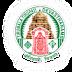 Tirumala Tirupati Devasthanams (TTD) Recruitment 2017– 34 Adhyapaka