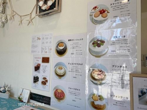 ケーキのメニュー表