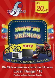 HOSPITAL SÃO JOÃO REALIZARÁ BINGO BENEFICENTE EM PROL A INSTITUIÇÃO