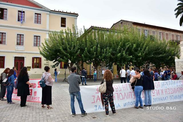Με  χαμηλά ποσοστά η συμμετοχή των υπαλλήλων της Περιφέρειας Πελοποννήσου στην απεργία της ΑΔΕΔΥ