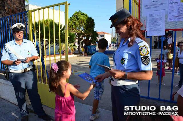 Διανομή ενημερωτικών φυλλαδίων κυκλοφοριακής αγωγής σε δημοτικά σχολεία της Πελοποννήσου