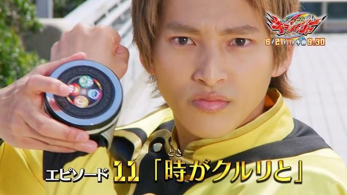 Spoiler Mashin Sentai Kiramager Episode 11