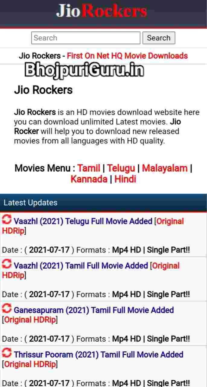 Jio Rockers 2021: Download Latest Hindi Dubbed Movie HD Telugu, Kannada, Web Series Hindi Download - Bhojpuri Guru