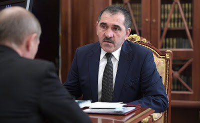 Putin hold a meeting with Head of Ingushetia Yunus-Bek Yevkurov.