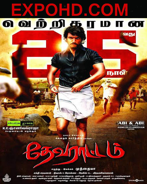 Devarattam (2019) Tamil Movie Download Dual Audio 480p | 720p | 1080p | Watch Online