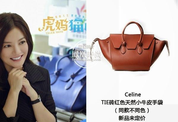 Celine包包、皮夾目錄 專賣會促銷 專櫃新款 開箱價格 BAG 眼鏡