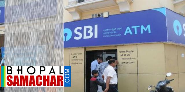 SBI के ATM यूजर्स के लिए जरूरी सूचना | NATIONAL NEWS