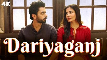 Dariyaganj (Female Version) Lyrics - Dhvani Bhanushali