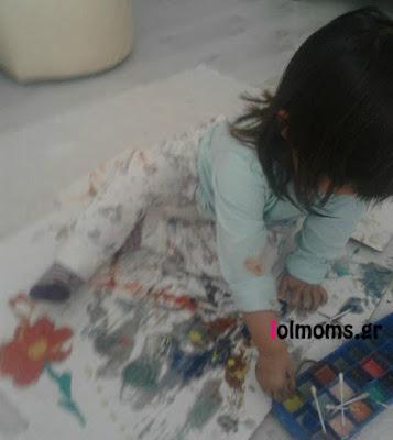 ζωγραφική και διασκέδαση για παιδιά