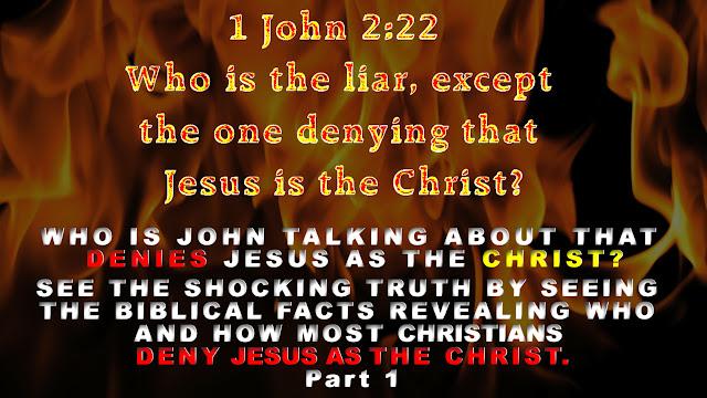 1 John 2:22