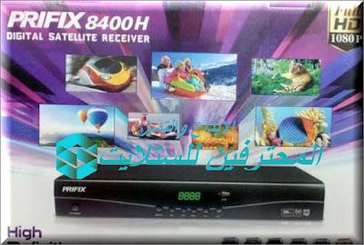 حصرى سوفت وير PRIFIX 8400H منيو المربعات الاصدار الاول GX6605