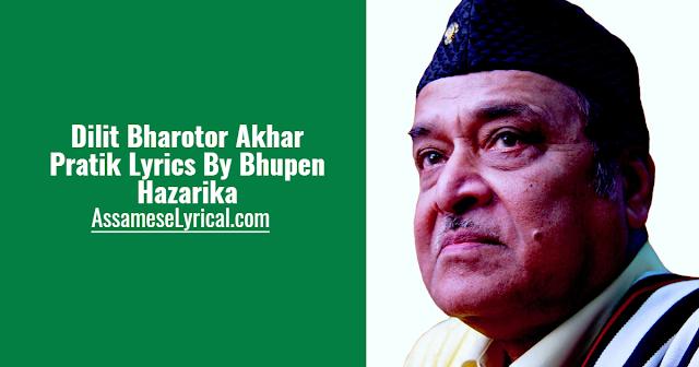 Dilit Bharotor Akhar Pratik Lyrics