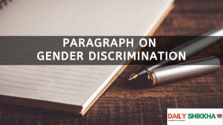paragraph on Gender Discrimination