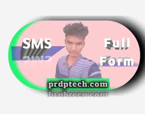 SMS full form in hindi me. SMS ka full form kya hai in hindi me. SMS kya hai in hindi me. SMS ka matlab kya hota hai in hindi me. SMS kaise bhejte hain. SMS full form.