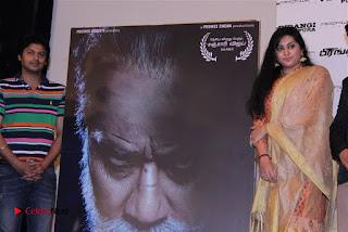 Birangi Puram Tamil Movie First Look Motion Poster Launch ~ Celebs Next