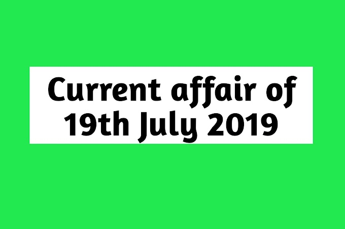 Current Affairs - 2019 - Current Affairs today  19th July 2019