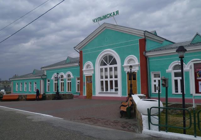 Станция Чулымская, вокзал