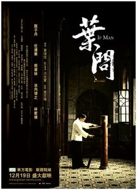 Sinopsis Ip Man The Legend is Born [C-Movie]