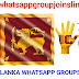 Srilanka Whatsapp Group Joins Link