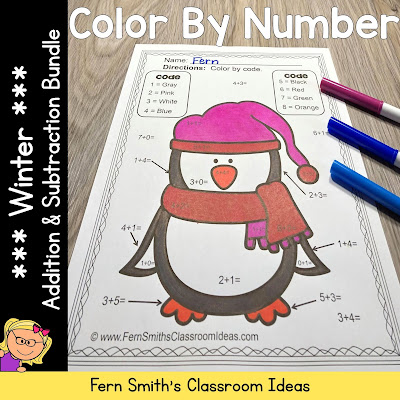 Winter Color By Number Addition and Subtraction Bundle Winter Themed Printables #FernSmithsClassroomIdeas