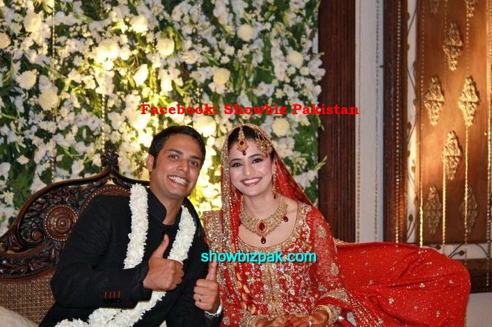 Exclusive Pakistani Celeb Wedding Pics